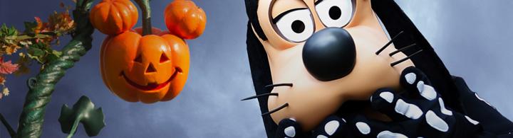 Disney's Halloween Festival
