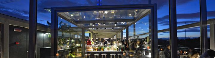 Restaurant Terrazza – Terrasse mit Weitblick
