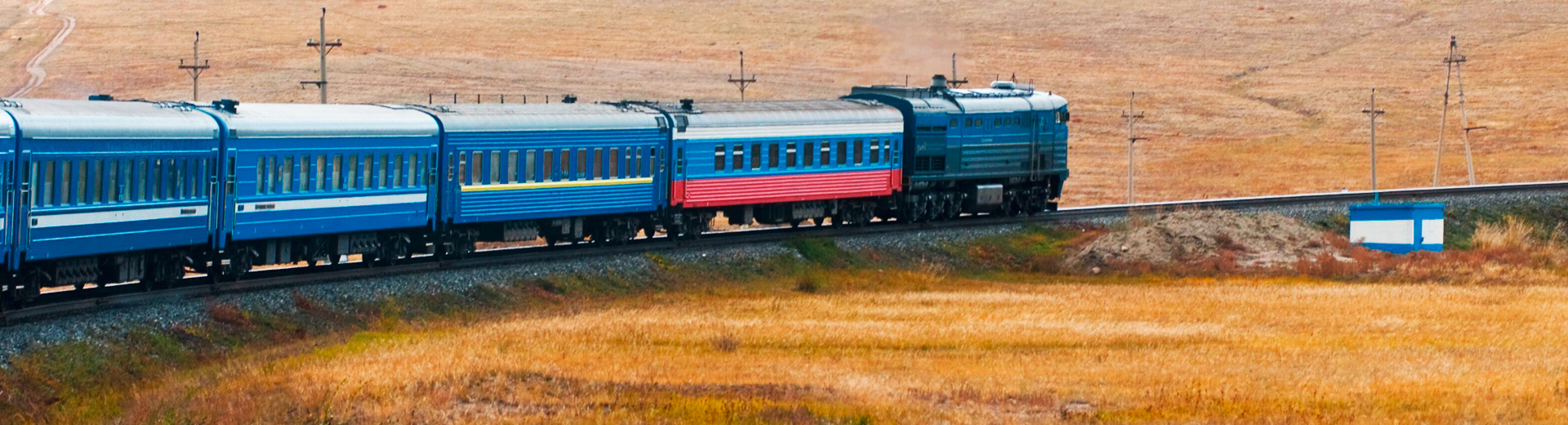 Transkaukasus - Erlebnisreise im Zug