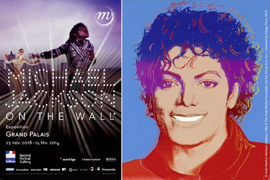 Escapade à Paris – Expo Michael Jackson
